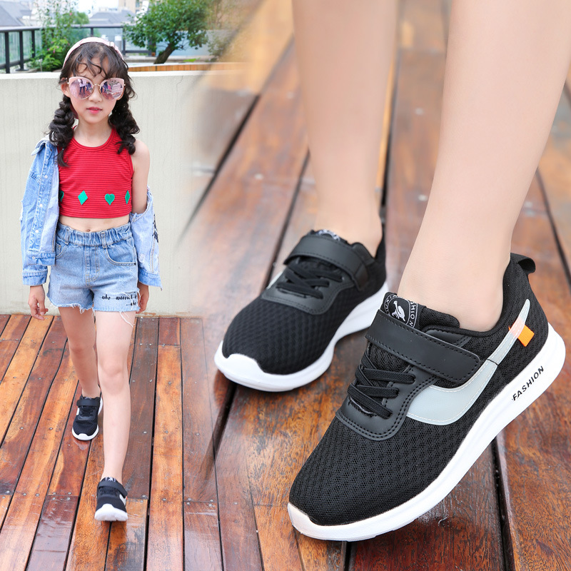 Autumn Children Sneakers Kids Boys Mesh Shoes Baby Girls Casual Breathable Sports Shoes Fashion Student School Casual Sneakers