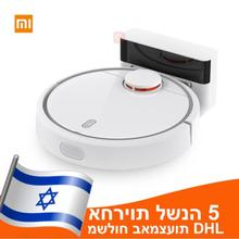 XIAOMI Vacuum Cleaner MI home Smart Plan type Robotic Vacuum Cleane and Auto Charge for home r with Wifi App control