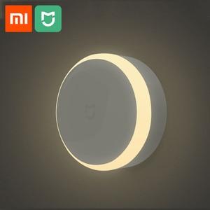 Xiaomi Mijia LED Corridor Nigh
