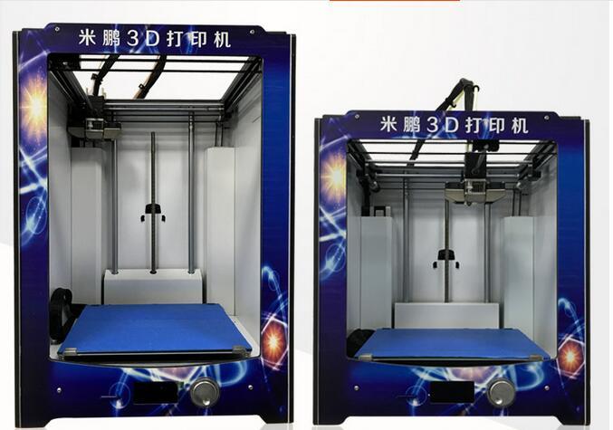 3D printer, Ultimaker2+ large size machine kit, high precision household industrial desktop
