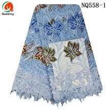 NQ558 Африканский хлопковый, кружевной, с вышивкой тюль платья ткань с бисером и камнями многоцветные Chantilly шнур кружева