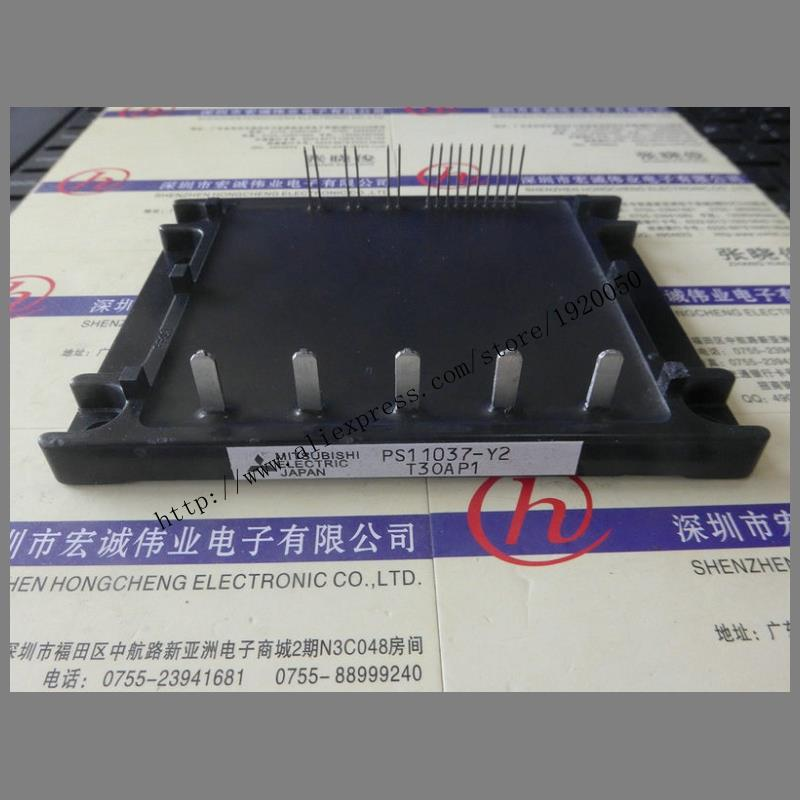 Module PS11037-Y2 special sales Welcome to order ! [west positive] power igbt module spot direct sales welcome to buy skm150gal12t4
