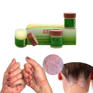 Image 3 - Thailand 29A Gilmarke Store Ointment Psoriasi Eczma Cream Works Really Well For Dermatitis Psoriasis Eczema Urticaria Beriberi
