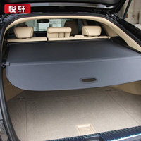 For Honda Crosstour 2010 2019 Rear Cargo privacy Cover Trunk Screen Security Shield shade (Black, beige)