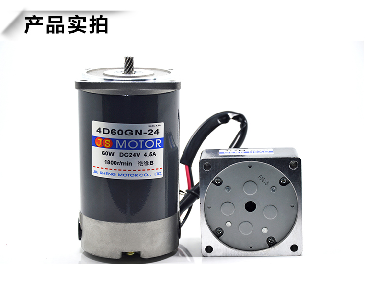 DC12V24V 10rpm-600rpm DC gear motor 60W speed high-power large torque reversing motor motor 10 50v 100a 5000w reversible dc motor speed controller pwm control soft start high quality