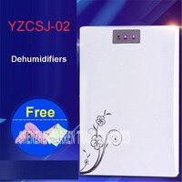 YZCSJ-02 가정용 75 w 제습기 지하실 공기 건조기 자동 저소음 60 w 광촉매 제습기 소독