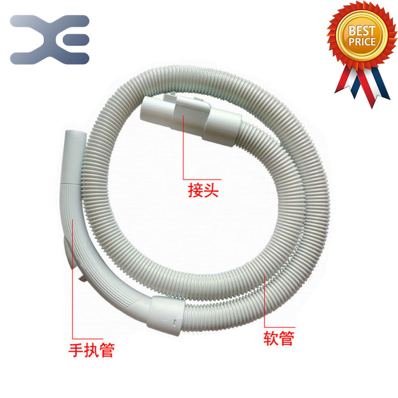 High Quality For Haier Vacuum Cleaner Accessories Hose Suction Pipe ZW1200-112 / 980-1 / 1000-102 kawasaki brand spider 6900 badminton rackets high tech wind break frame s5 graphite fiber professional badminton racquets