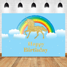 NeoBack Gold Unicorn Birthday Party Background for Photo Rainbow Blue Sky White Clouds Custom Booth Backdrop Studio