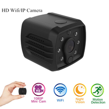 1080P mini camera ip wifi Camera mini wireless ip Camcorder Long lasting night vision cam micro video camcorder Support SD DVR купить недорого в Москве