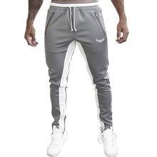 Marka yüksek pantolon kaliteli