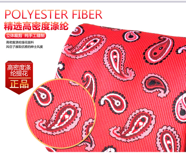 (1pieces/lot) 100% Silk 2016 new mens fashion jacquard paisley 8 cm tie break social work suit and tie for men
