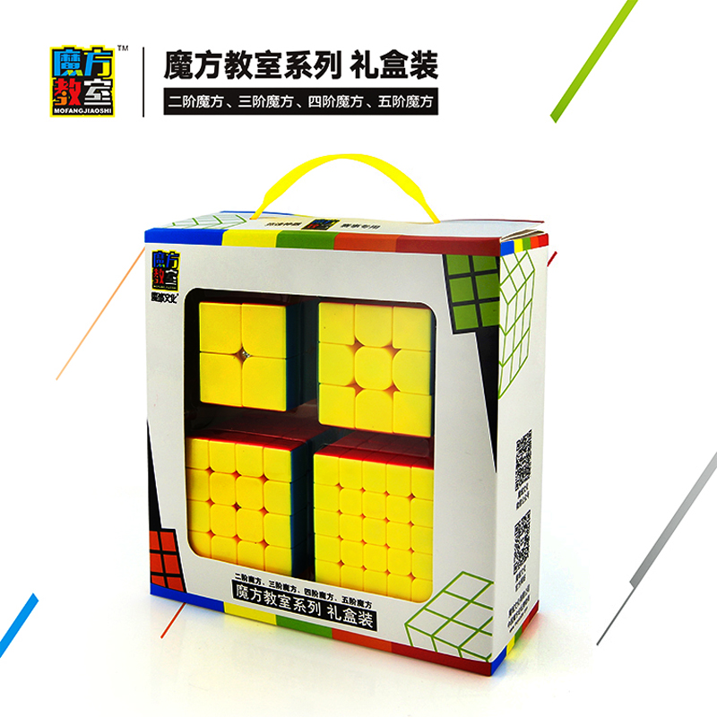 QIYI 5x5x5 magic speed cube sticker menos profesional 5 capas competencia rompecabezas cubos juguetes educativos para niños