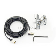 Штатив для автомобильной антенны с кабелем диаметром 5 м