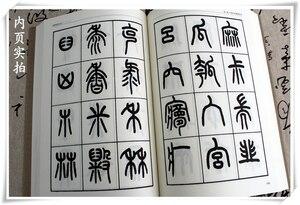 Image 3 - Китайская Базовая книга для письма, Китайская традиционная книга для начинающих, энциклопедия китайской каллиграфии с известными произведениями