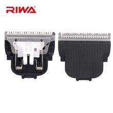 RIWA K3 Сменное лезвие для стрижки волос, Парикмахерская режущая головка для электрического триммера для волос, бритва, машинка для стрижки волос