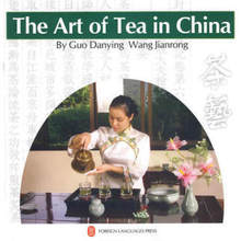 The Art of Tea in China Language English Keep on Lifelong learning as long as you live knowledge is priceless and no border-286 an outline history of china keep on lifelong learning as long as you live knowledge is priceless and no border 311 page 9
