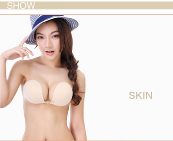 Wholesale Women Silicone Bust Front Closure black and beige Strapless Invisible Push UP Bra