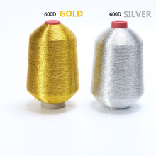 Gold / Silver Cross Stitch Embroidery Thread 600D 530g Sewing Thread Line Wire Textile Embroidery Line Woven DIY sewing L207 sewing thread cross stripes cabbie hat