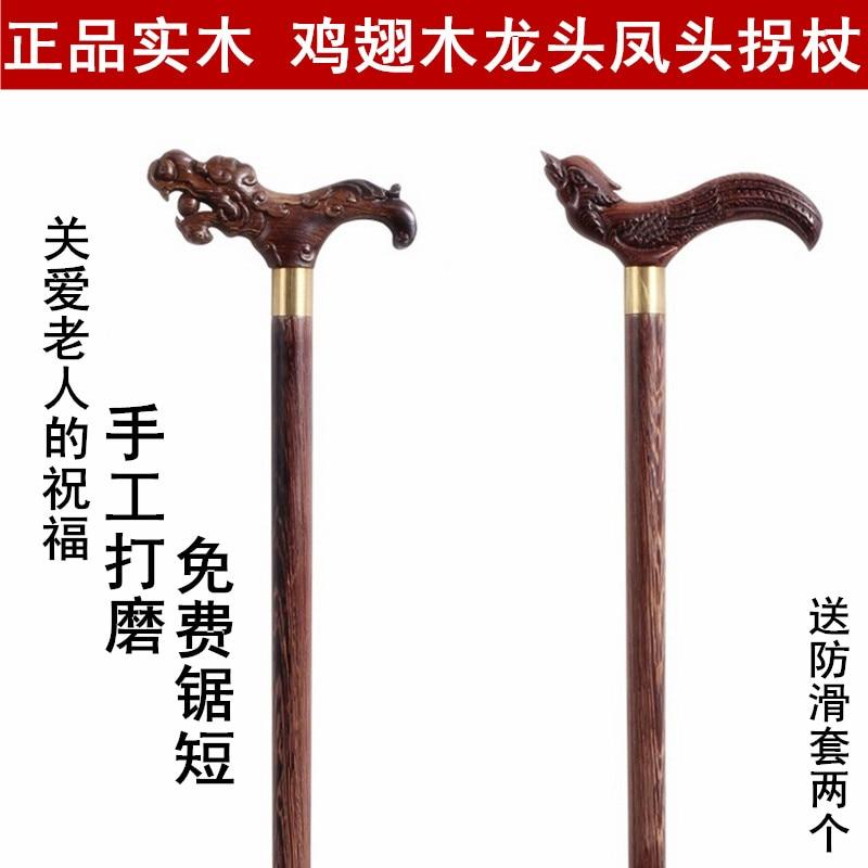 dies Filial piety elderly Old wood leading auspicious birthday gifts for the elderly lettering cane decoration недорго, оригинальная цена
