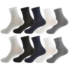 Covrlge 10 poros / serija Vyriški kietmedžio kojiniai atsitiktiniai medvilniniai vyrų megztiniai kojinės Vyriškos kelnaitės kojinės prekės ženklo kojinės baltos juodos spalvos NWM002