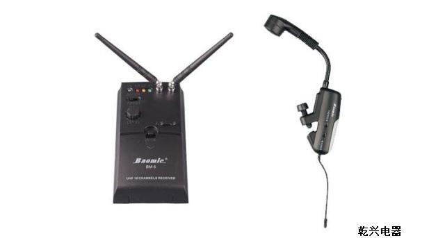 Baomic BM-5 V2 UHF LOI fréquence guitare sans fil Microphone Saxophone Système Amplificateur pour Musical Instrument Col De Cygne