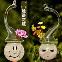O.RoseLif 1 x Handmade Hanging Face Glass Vase Exquisite Handmade Glass Vase Home Decor christmas