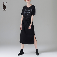 Toyouth 2017 New Arrival Women Fashion Loose Wild Cotton Leisure Pattern Solid Female Dress