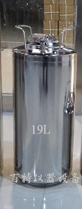 5 gallons 19L nouvelle serrure à bille en acier inoxydable Cornelius Style bière OB Keg avec poignées en métal