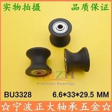 Z25 направляющая u-образная рифленая пластиковые шкивы встроенные двойные подшипники BU3328 6,6*33*27,5*29,5 мм