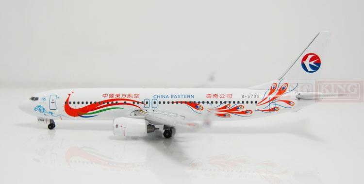 WT4738028 Witty Oriental aviation B-5796 B737-800/w orange peacock 1:400 commercial jetliners plane model hobby a13036 apollo indonesia aviation pk gsh 1 400 commercial jetliners plane model hobby b747 400