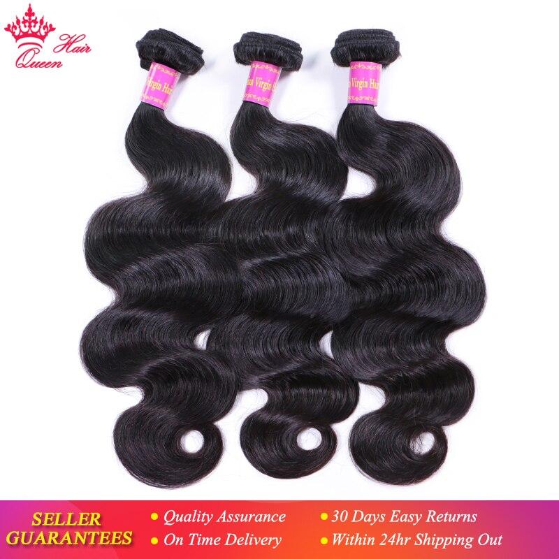 Queen Hair Products Brazilian Virgin Hair Body Wave 3pcs lot Wefts 100 Human Hair Bundles Deal