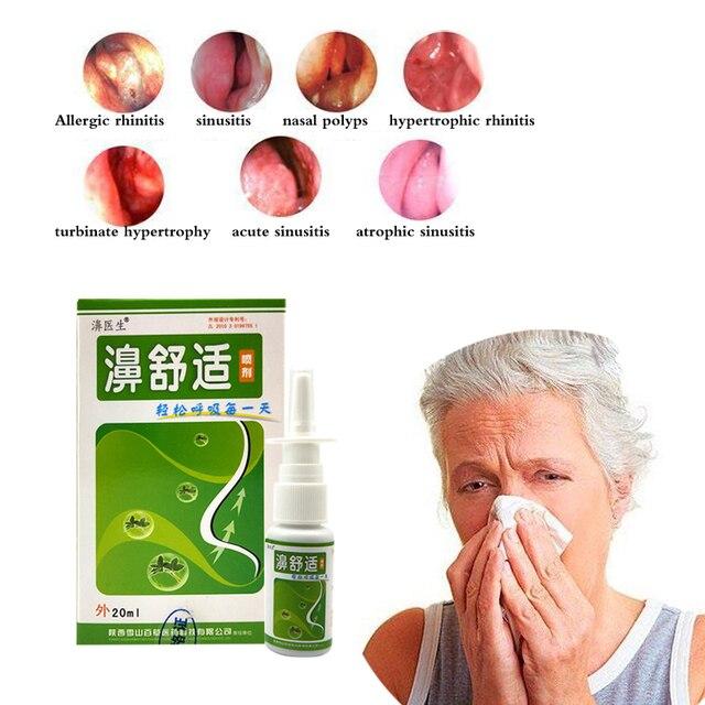 Nasal Sprays Medical Herb 1