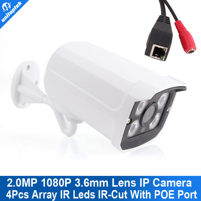 H.264 HD 2MP 1080P IP Camera POE Outdoor IP66 Network 1920*1080 Bullet Security CCTV Camera P2P/ONVIF Night Vision 4 Array LED