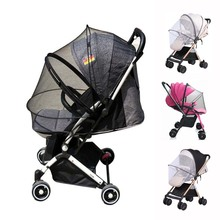 Baby stroller mosquito net Universal  Baby cart accessories Suitable most stroller For Babyyoya YOYO YOYA Babysing Yoya Yoyaplus