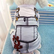uppy Dog Cat T Shirt