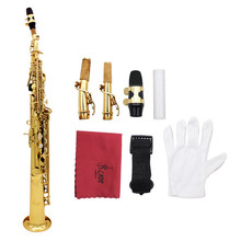 Professional Saxophone Bb Soprano Sax Paint Gold With Case/Straps/Gloves/Cleaning Cloth
