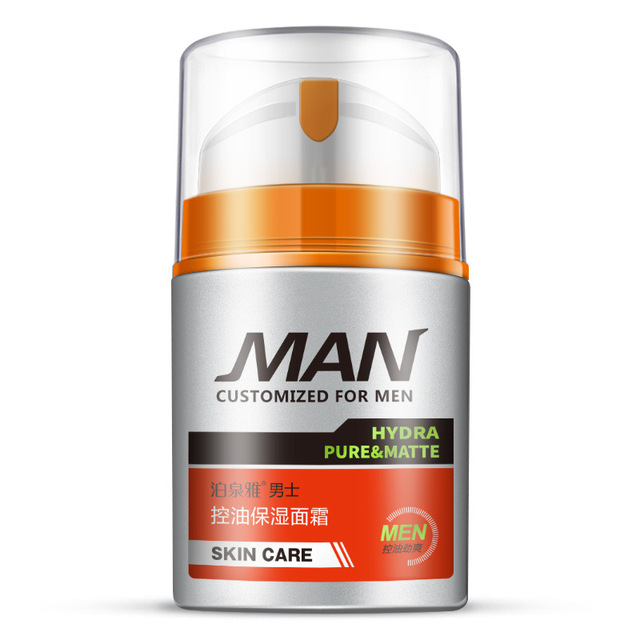 50g Skin Care Men Deep Moisturizing Oil-control Face Cream Hydrating Anti-Aging 1