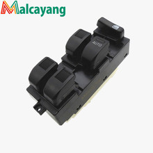 1Pc 84820 97504 84820 97507 Electric Power Window Master Control Switch for Toyota Avanza Sparky Cami