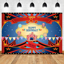 NeoBack Circus Party Theme Backdrop Tent Colorful Banners Hot Air Balloon Background Happy Birthday Photography Backdrops circus happy birthday backdrop clorful balloon flag photography background kids child birthday party dessert table decorate prop