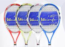 2017 free shipping New Liangjian sports new authentic Wilf 699 tennis racket training competition fitness supplies(China)