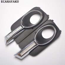 ECAHAYAKU 2 pcs For Volkswagen Tiguan 2010 2011 2012 LED DRL Daytime Running Light Daylight driving lamp Fog lights car styling