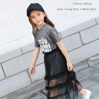 Makeup Clothes for Teen Girls 2 pieces set Long T shirt Girl Kids Dress For Age 5 6 7 8 9 10 11 12 13 14 15 Years
