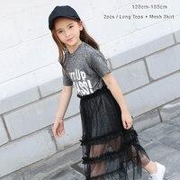 Makeup Clothes For Teen Girls 2 Pieces Set Long T Shirt Mesh Skirt Girl Kids Dress