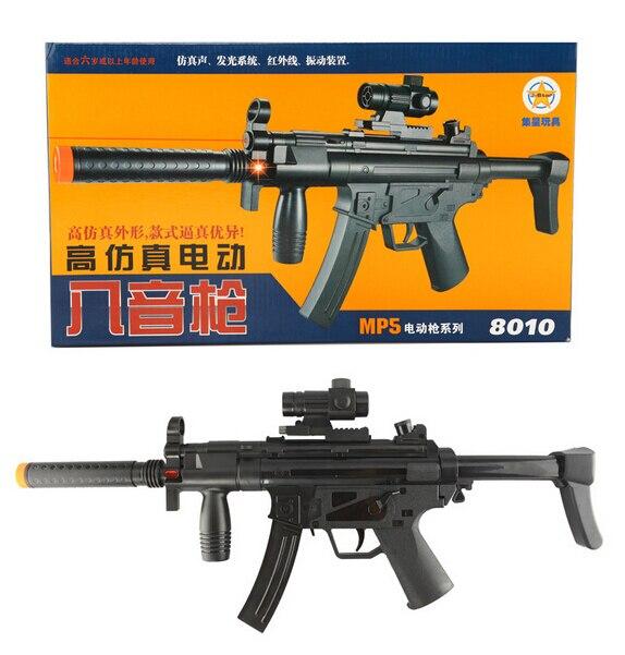 Electric Toy Gun Acoustooptical Submachinegun Pistol Toy ...