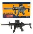 Pistola de Juguete eléctrico Submachinegun Acústico-Óptico Pistola de Juguete con Láser de Infrarrojos y Vibración de cosplay armas juguetes para los niños