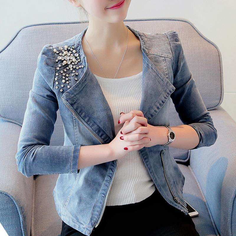Women Denim Jackets Casual Slim Pearl Bead zipper Jeans Coat Female
