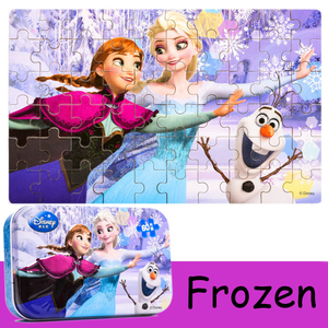 Disney Cartoon Animation Puzzl