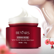 Anti Wrinkle Neck Cream Anti Aging Firming Neck Whitening Neck Cream Skin Care Facial Lifting Firming Powerful Moisturizing 100g