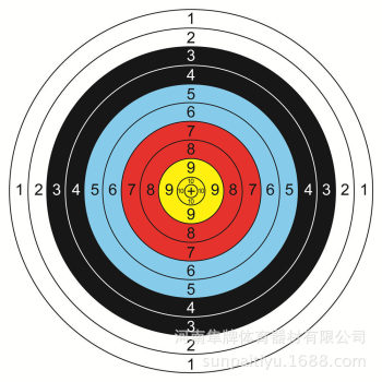 10 pcs 40*40cm Standard Archery Targets Paper Hunting Shooting Pratice Paper For Recurve Compound 1