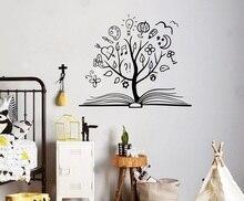 Pegatina de vinilo de la pared del árbol de la sabiduría niño adolescente sala de estudio dormitorio biblioteca decoración de la pared calcomanía de decoración artística YD03